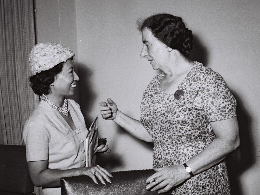 Golda Meir Michiko