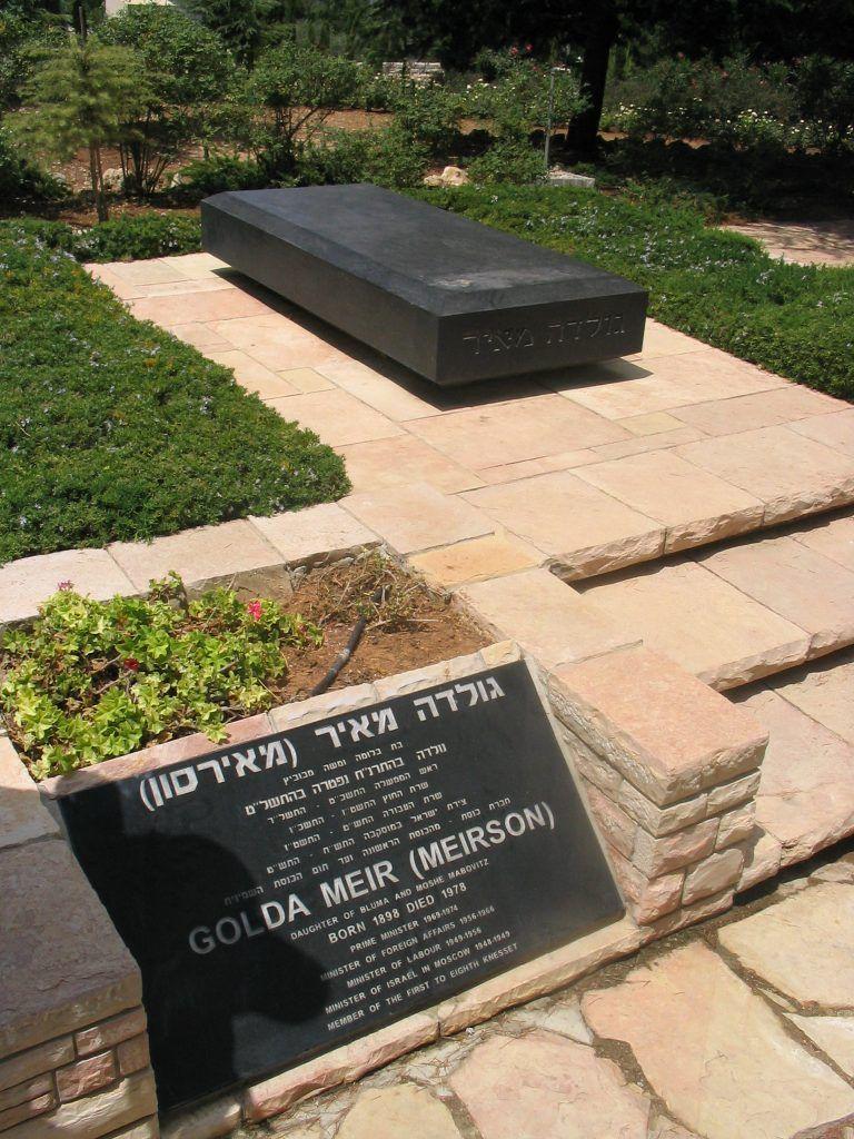 Tomb of Golda Meir