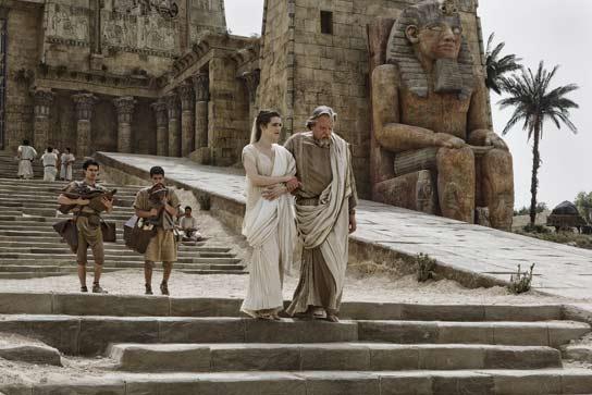 Hipatia of Alexandria