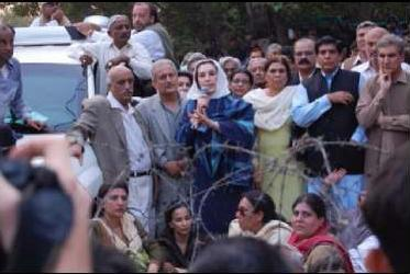 Benazir arrestada
