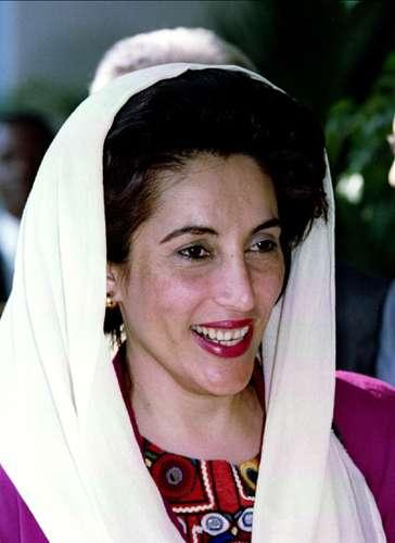 Benazir Bhutto 1994